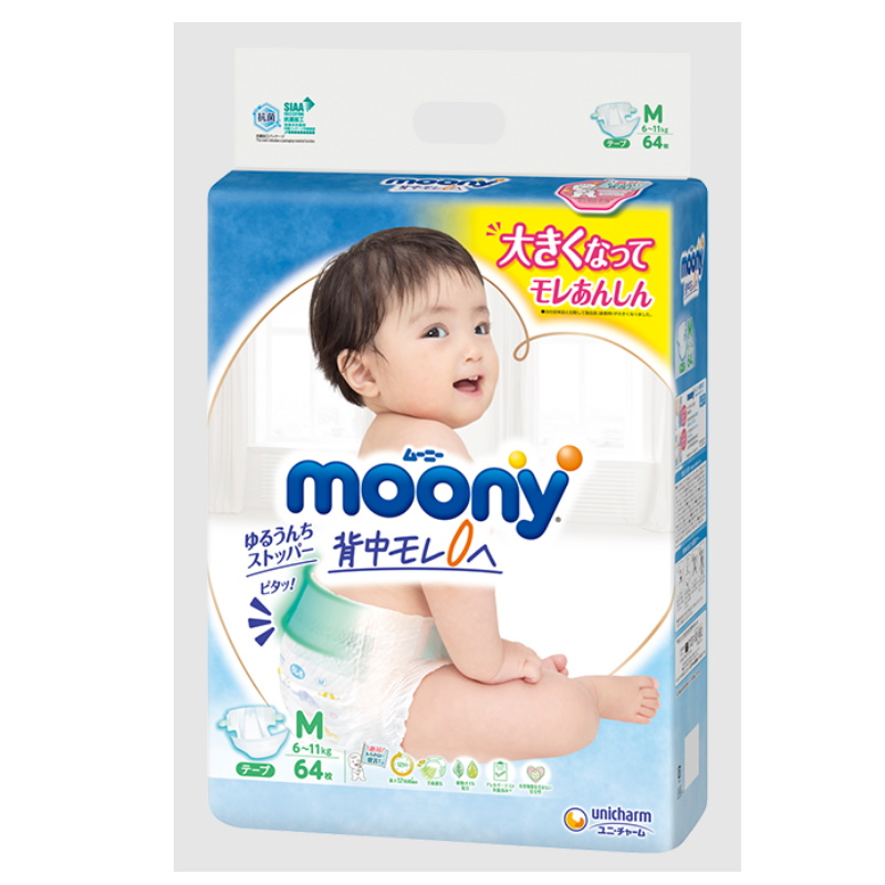 baby-fair (Size M - 64pcs/pack) Moony Tape Diapers