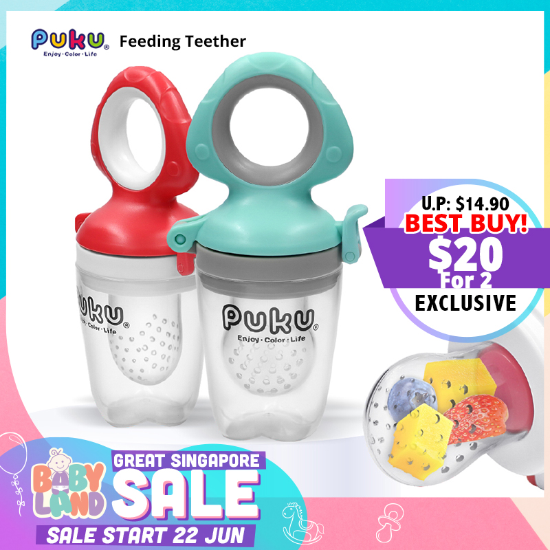 Puku Feeding Teether (Bundle of 2) P14333