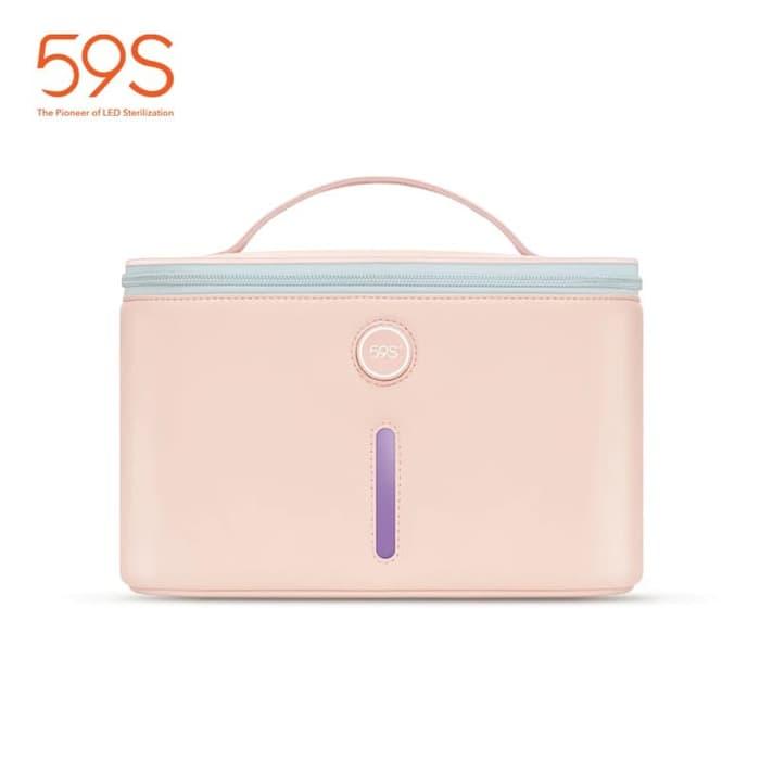 baby-fair59s UVC LED Sterilizing Bag P25