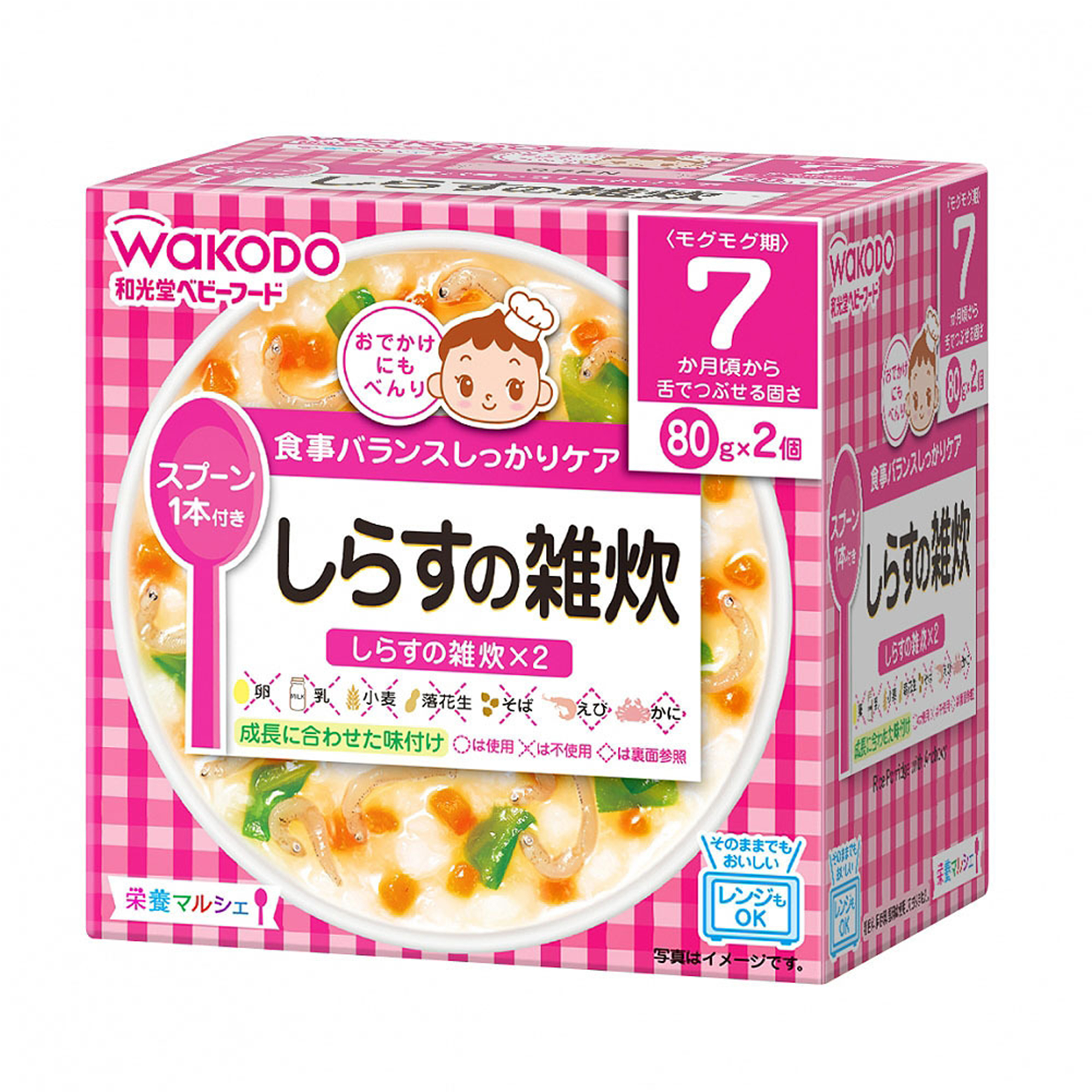 WAKODO Anchovy Rice Porridge 2 Pack (Bundle of 4)