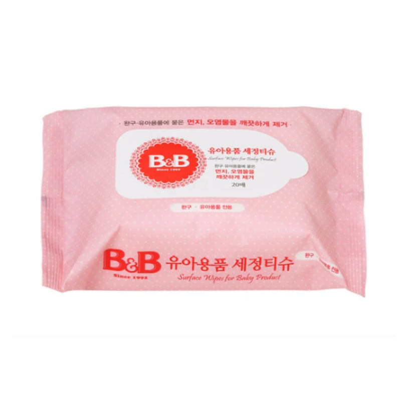 baby-fair B&B Surface Wipes for Baby Product 20pcs (B1G1F!)