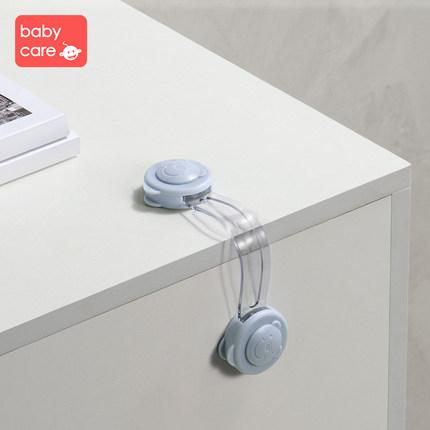 baby-fair Babycare Multifunction Safety Lock