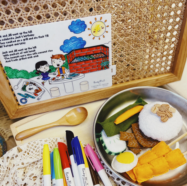 baby-fair Busy Mat Singapore Hawker Food Nursery Rhyme Travel Series Placemat: Jack & Jill: Nasi Lemak (Placemat Only)