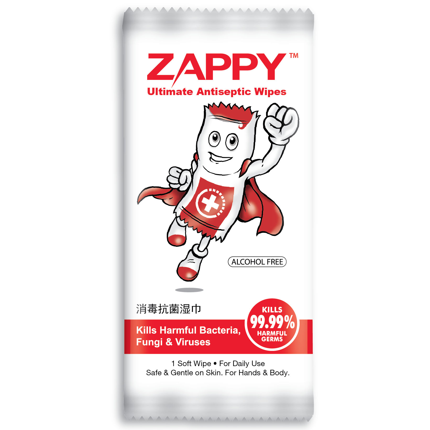 baby-fair Zappy Ultimate Antiseptic Wipes 100s