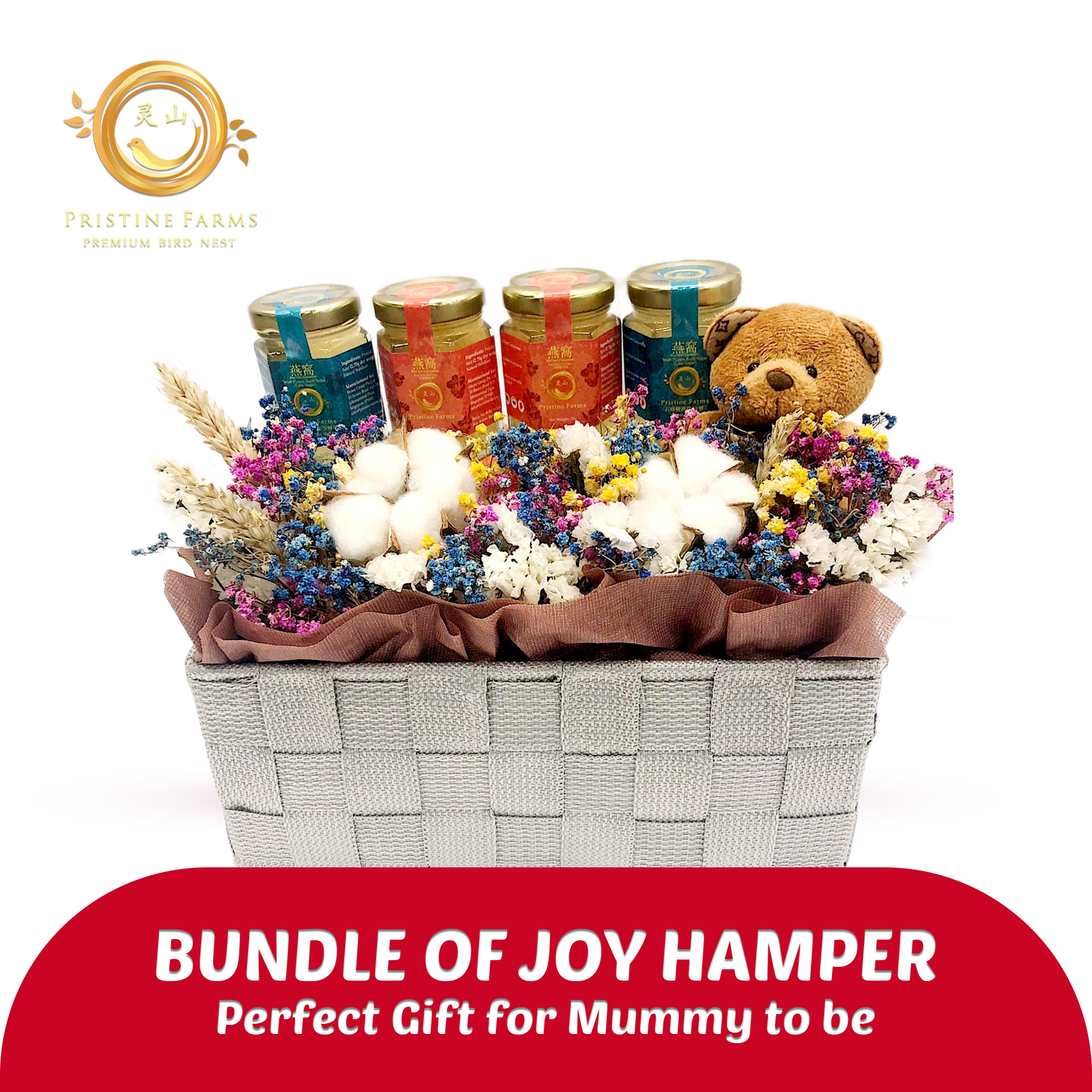 baby-fair Pristine Farm Bundle of Joy Bird Nest Hamper