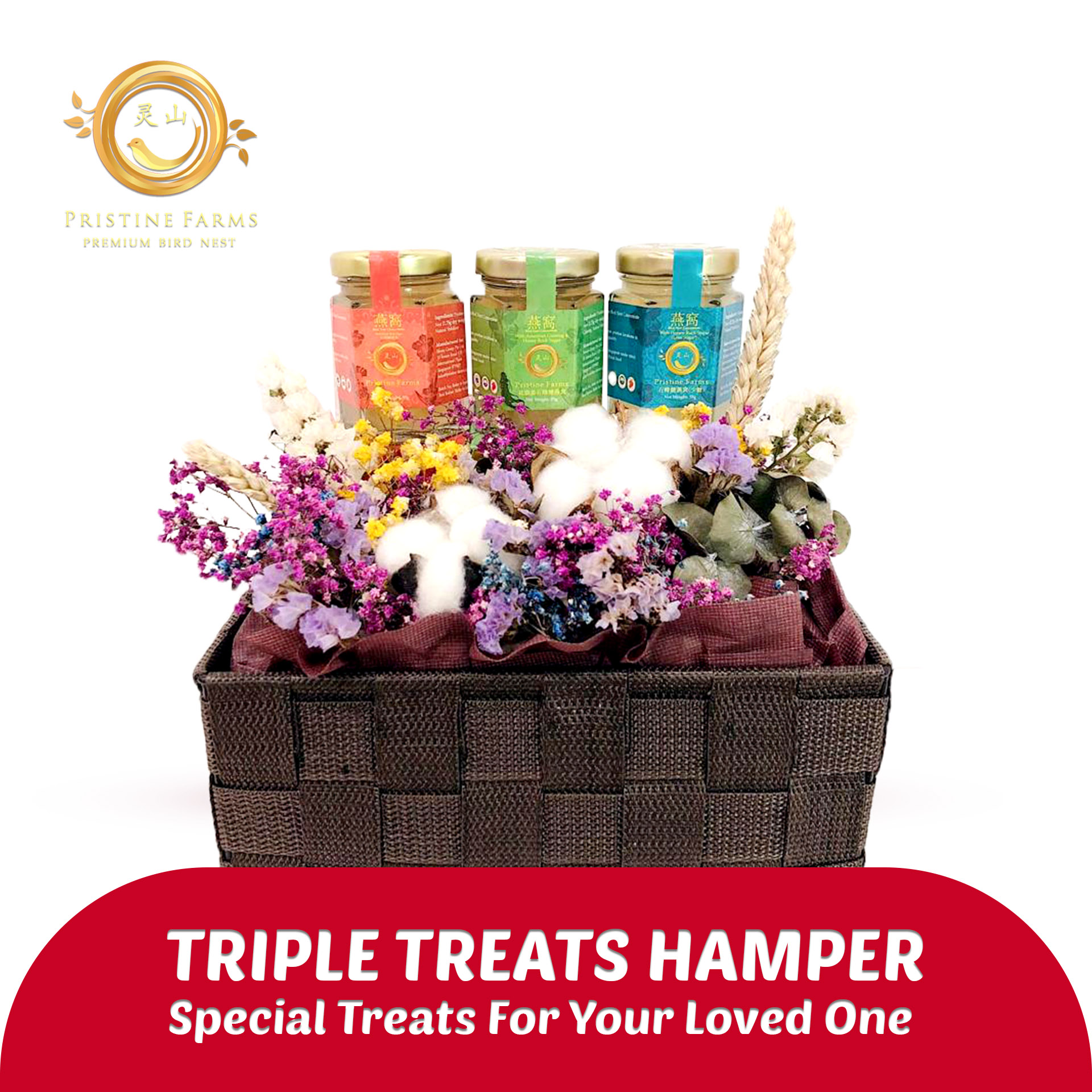 baby-fairPristine Farm Triple Treats Bird Nest Hamper