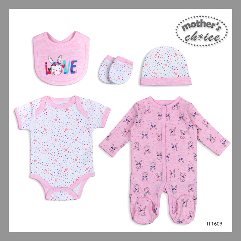 baby-fairMothers Choice Newborn Baby 5 Pcs Layette Gift Set (LOVE Rabbit)