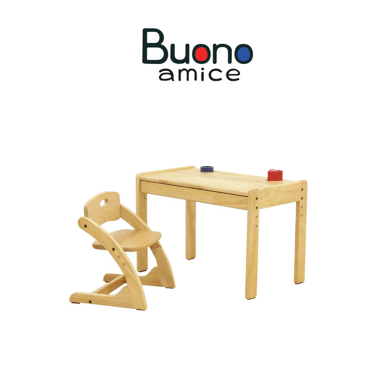 baby-fairYamatoya Buono Amice Desk and Chair Set