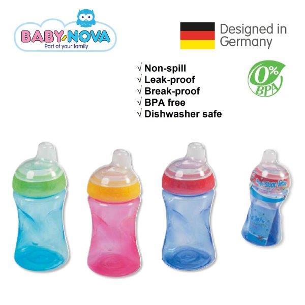 baby-fair Baby Nova Non-Spill Cup 300ml