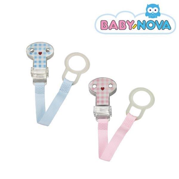 Baby Nova Pacifier (Chain / Holder)
