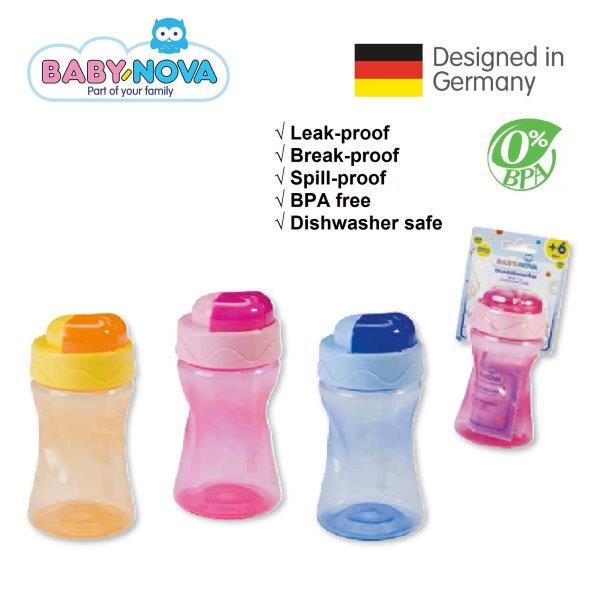 baby-fair Baby Nova Straw Cup 300ml