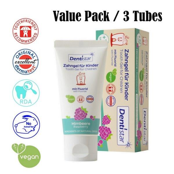 baby-fair[Value Pack] Dentistar Tooth Gel for Children with Fluoride, Raspberry, 60ml