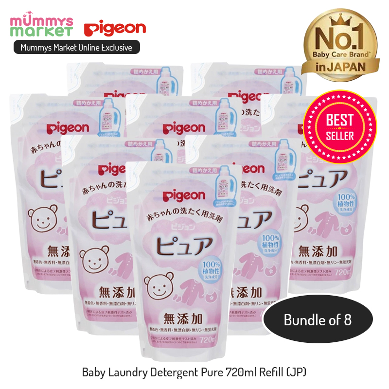 baby-fair PIGEON BABY LAUNDRY DETERGENT PURE 720ML REFILL (JP) (Bundle of 8) (12132B)