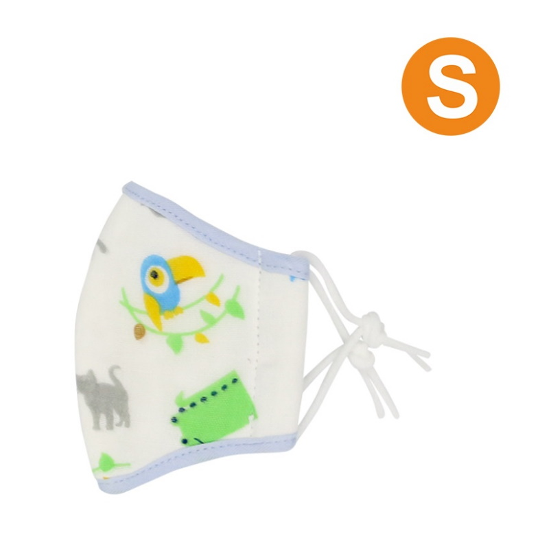 baby-fairPuku 3-Ply Kids Cotton Mask (S Size 11x9cm) (P26508)