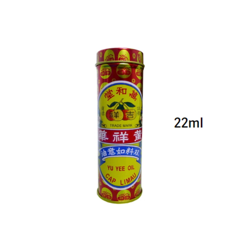 baby-fair Yu Yee Oil 22ml
