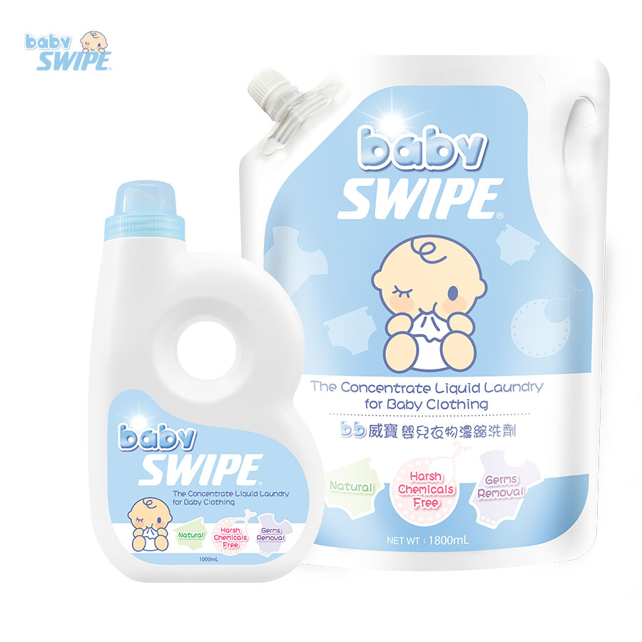 baby-fair (Coming Soon) babySWIPE The Concentrate Liquid Laundry Bundle (1L + 1.8L)
