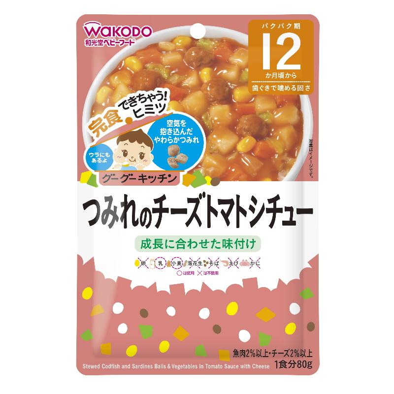 WAKODO Stewed Codfish/Sardines Balls/Veg In Tomato Sauce (Bundle of 12)