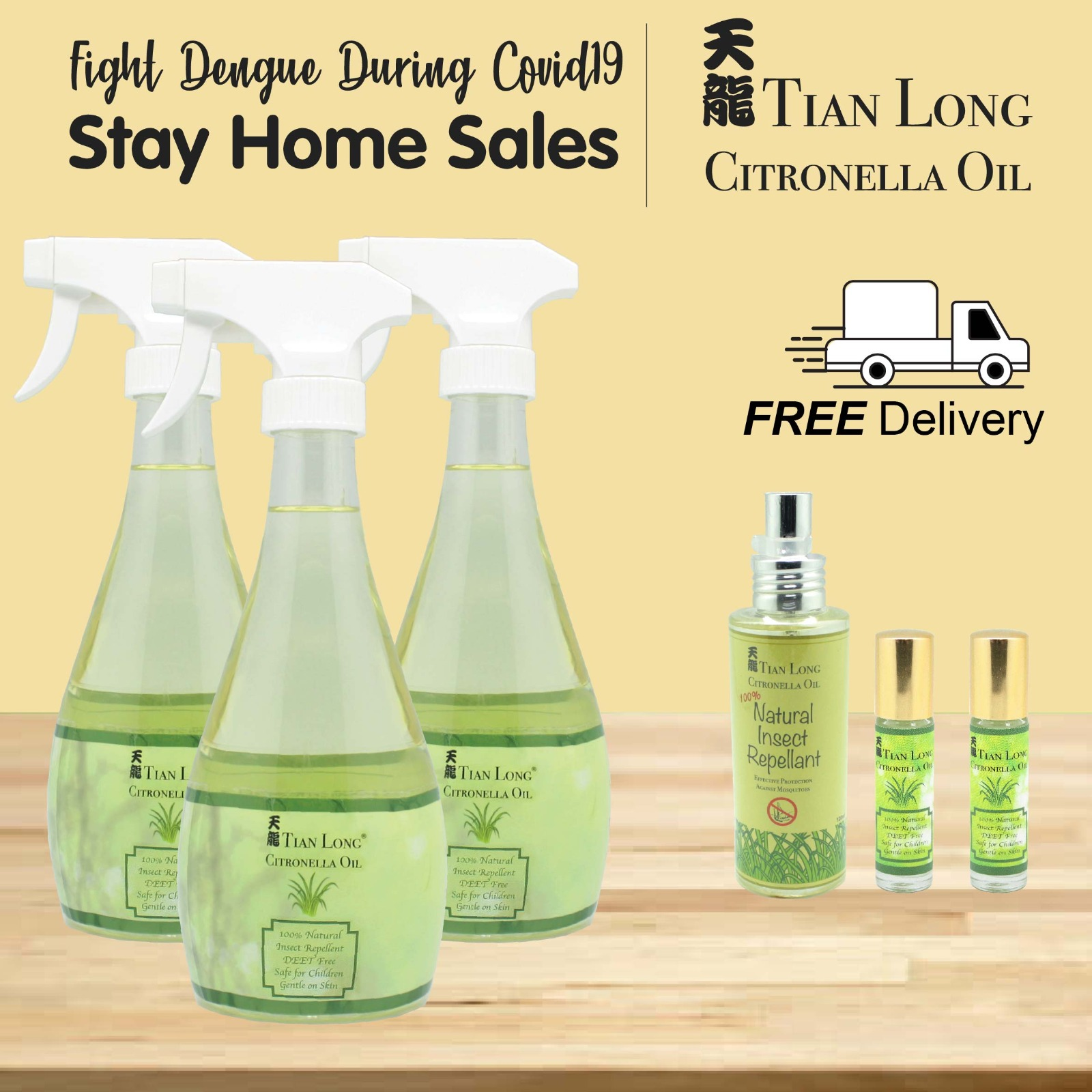 baby-fair Tian Long Citronella Oil 3 Bottle Fight Dengue Pack (Best Natural Insect Repellent)
