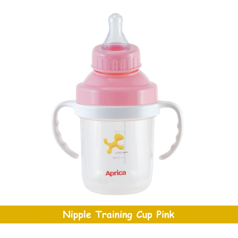 baby-fairAprica Nipple Training Cup Pink