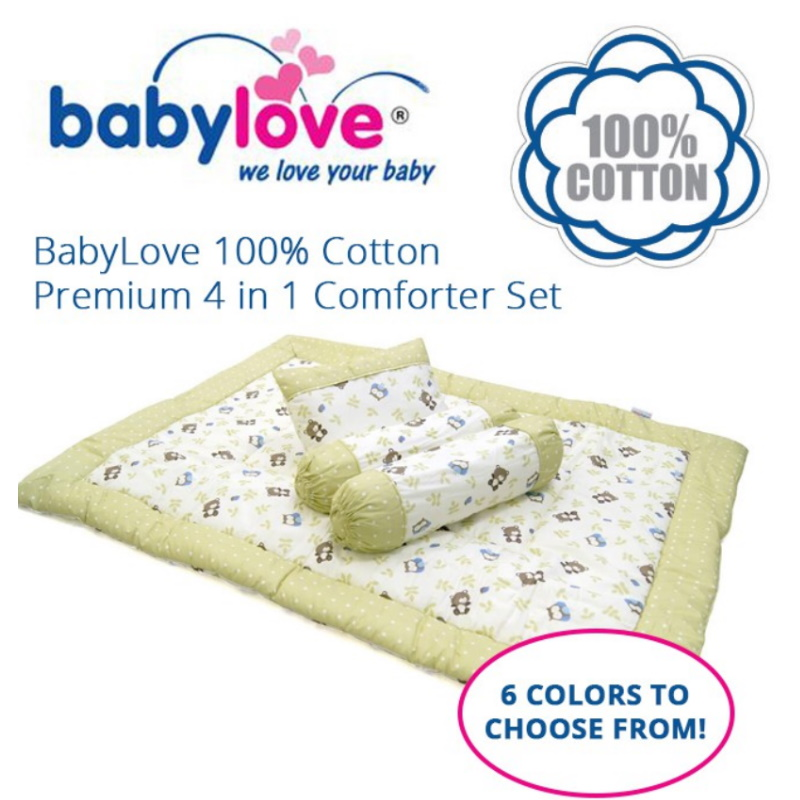 baby-fair Babylove 100% Cotton Premium 4in1 Comforter Set
