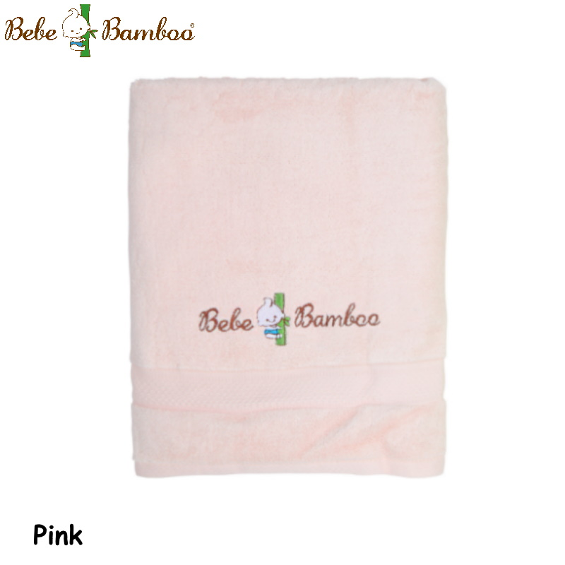 Bebe Bamboo Kids Bath Towel (1 pc)