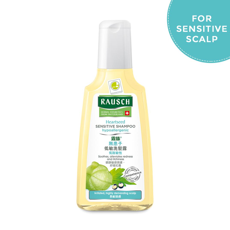 Rausch Heartseed Sensitive Shampoo 200ml