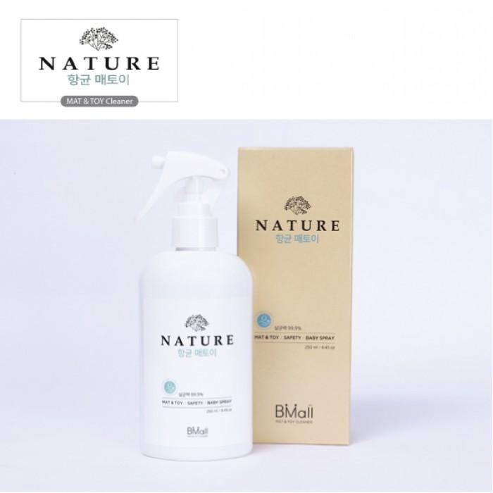 baby-fair Nature Playmat Cleanser For Parklon Mats - Antibacterial Mattoy 250ml