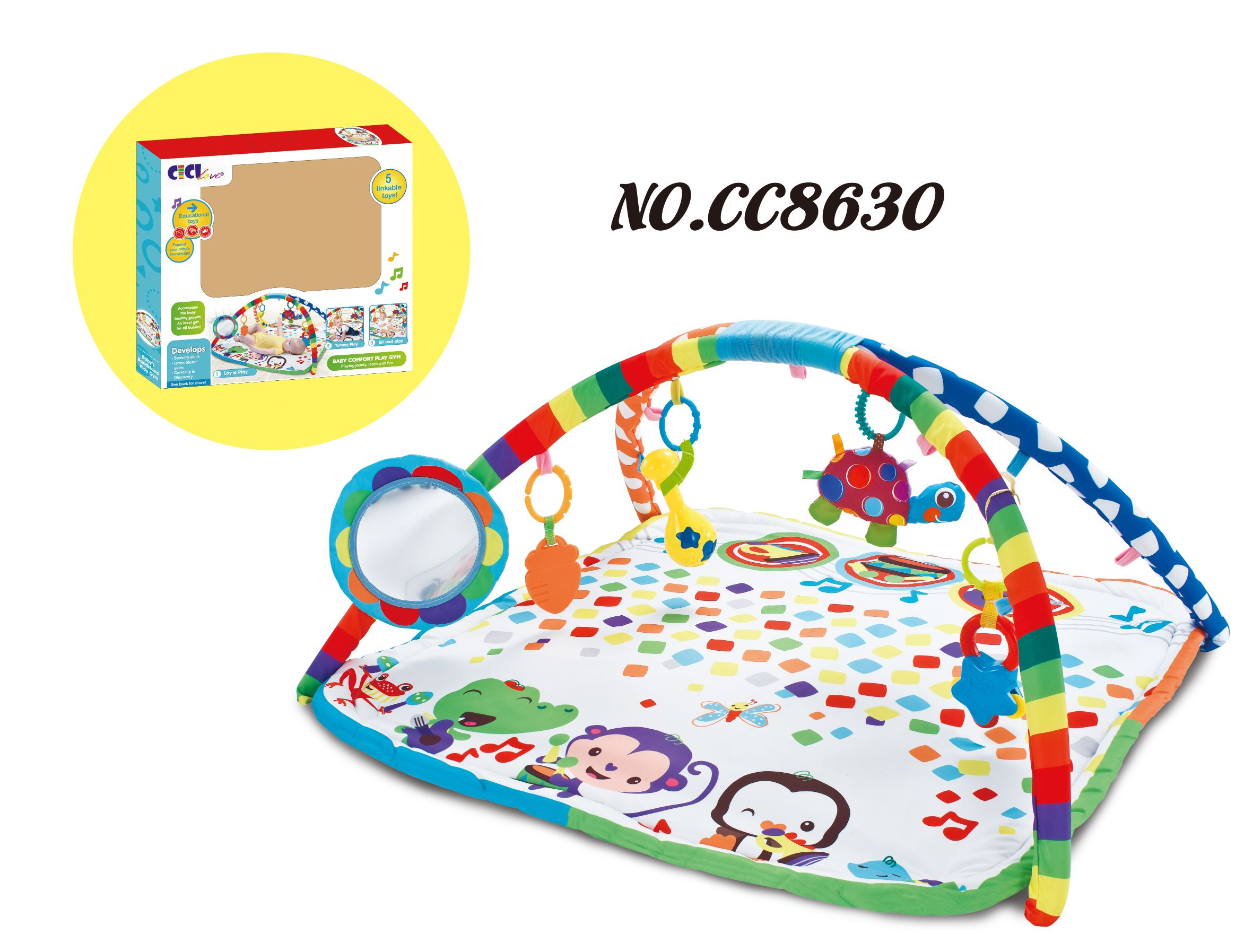 Shears Baby Playmat (Safari World - SPG8630)