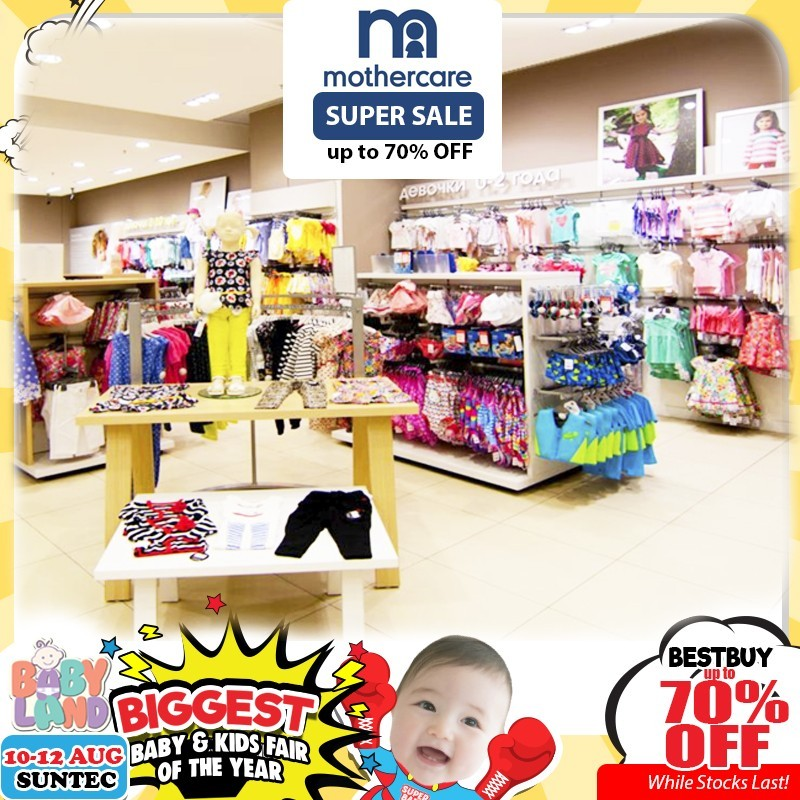 Mothercare Kids Apparels Up To 70% OFF!!