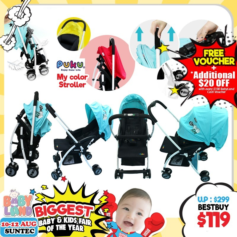 baby-fairPuku My Color Stroller