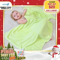 baby-fairHomie Bamboo Towel Bundle of 2 *EARLY BIRD SPECIAL!!!