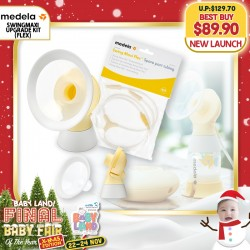 baby-fairNEW LAUNCH!! Medela Swing Maxi Upgrade Kit FLEX for Swing Maxi Breastpump - Increase Breastmilk Supply