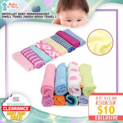 baby-fairBaby Handkerchief Small Towel (16 Pcs / Lot)