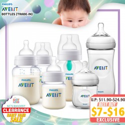 baby-fairPhilips Avent Bottle Trade In