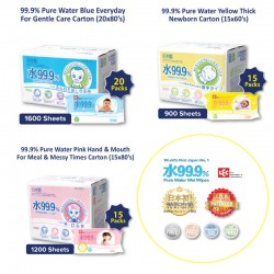 baby-fairLEC 99.9percent Pure Water Baby Wipes Carton Deal
